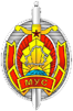 The Ministry of Internal Affairs of the Republic of Belarus