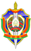 KGB (State Security Committee) of the Republic of Belarus