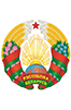 The Official Internet Portal of the President of the Republic of Belarus